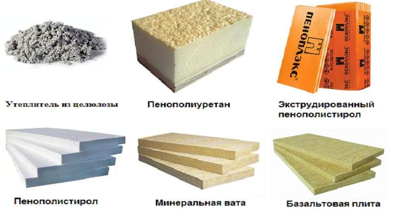 Материалы для утепления - оптимальные материалы и современные методы теплоизоляции (135 фото и видео)