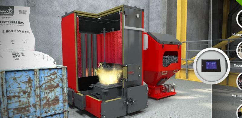 Автоматические угольные котлы - правила выбора, подача топлива и оценка эффективности (135 фото + видео)